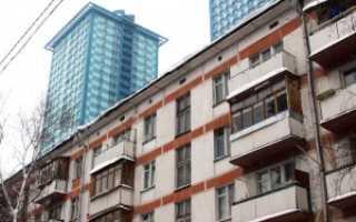 Как взять ипотеку на вторичное жилье?