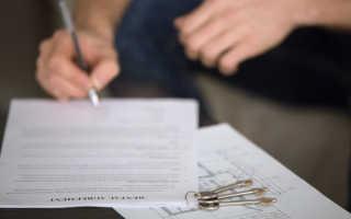 Продажа квартиры: документы и порядок сделки