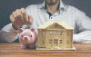 Новые квитанции за коммунальные услуги