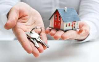 Договор аренды жилого помещения между физическим лицом и юридическим