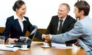 Расчет через банковскую ячейку при альтернативной сделке
