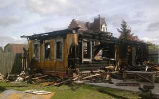Можно ли строить дом на месте сгоревшего дома?