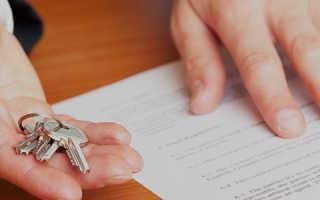 Договор дарения квартиры между близкими родственниками год: бланк