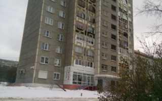 Акты дефектовки при затоплении квартиры, бланк, скачать