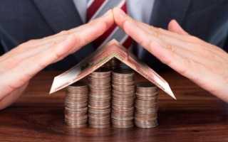 Депозит нотариуса при сделках с недвижимостью для проведения расчетов