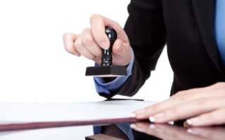 Регистрация сделки купли-продажи квартиры в регистрационной палате