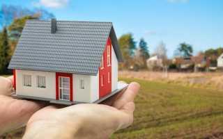 Как приобрести земельный участок у администрации бесплатно?