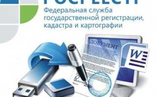 Публичная кадастровая карта Чувашской Республики