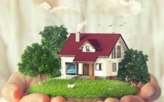 Отказ от земельного участка, находящегося в собственности