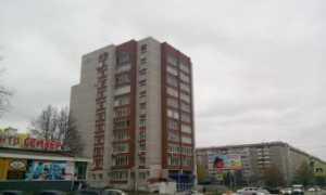 Дополнительное соглашение к договору купли-продажи квартиры