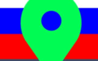 Публичная кадастровая карта Горно-Алтайск