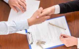 Соглашение об установлении сервитута, бланк, скачать