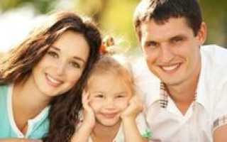 Как принять участие в жилищной программе для молодых семей?