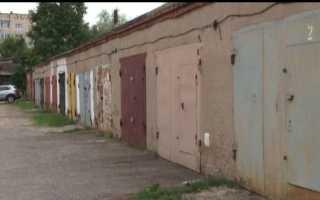 Как оформить гараж в собственность ?