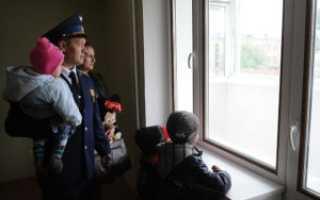 Субсидия на приобретение жилья военнослужащим