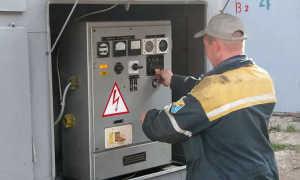 Может ли ЖЭК отключить электроэнергию?