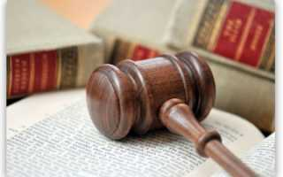 Как подать в суд на управляющую компанию ЖКХ