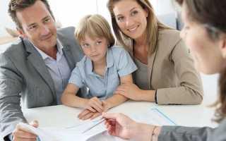 Как продать квартиру, если прописаны несовершеннолетние дети?