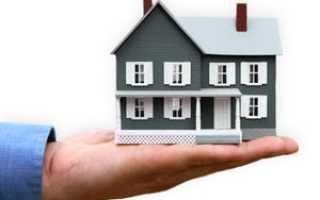 Выписка из ЕГРП на недвижимое имущество: как и где получить?