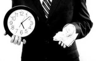 На какой срок выгоднее брать ипотеку?
