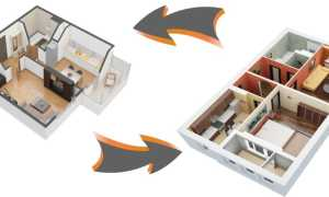 Как разменять двухкомнатную квартиру на две однокомнатные?