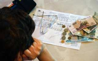 Как не платить за ЖКХ законно: возможно ли это?