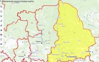 Публичная кадастровая карта Екатеринбурга