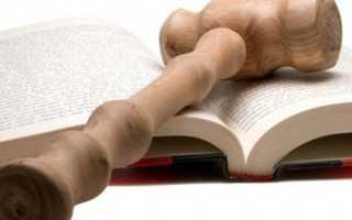 Установление факта родственных отношений с умершим: судебная практика