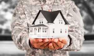 Жилищная субсидия военнослужащим: порядок предоставления