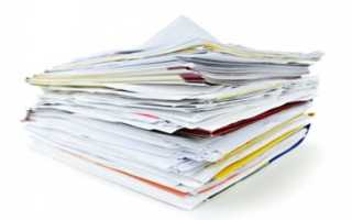 Документы для оформления дарственной на дом с земельным участком