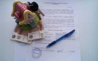 Договор об отступном: недвижимость (образец, бланк, скачать)