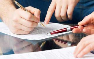 Договор уступки прав цессии, бланк, скачать