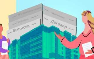 Как продать квартиру в ипотеке – 3 способа продажи