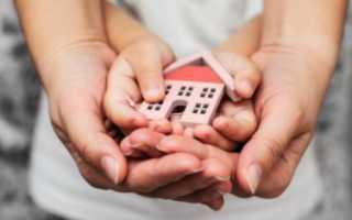 Выселение несовершеннолетних детей из жилого помещения