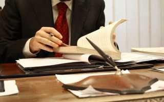 Правила регистрации граждан РФ по месту пребывания и месту жительства