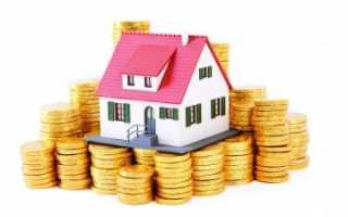 Когда можно подать на налоговый вычет при покупке квартиры?