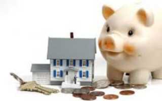 Субсидия учителям на приобретение жилья