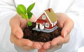 Как оформить право собственности на землю ?