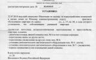 Регистрация перепланировки в Жилинспекции по закону