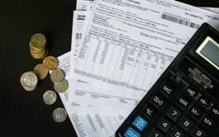 Как рассчитывают коммунальные платежи