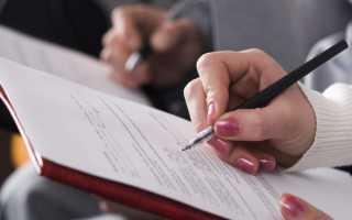 Юрист бесплатно в Нижнем Новгороде (юридическая консультация в Нижегородской области)