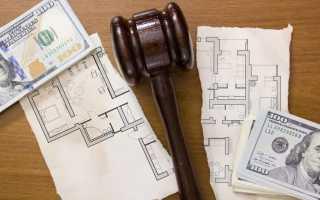 Как продать доли в приватизированной квартире?