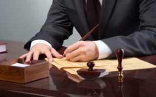 Юридическая помощь пенсионерам: бесплатно проконсультируем