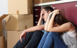 Выселение квартирантов: с договором, через суд, из квартиры