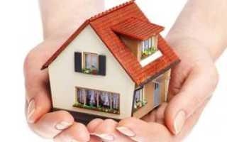 Как встать на очередь на улучшение жилищных условий?