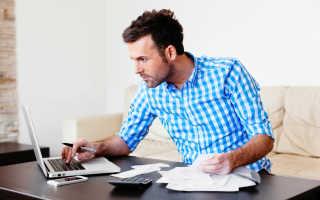 Как купить ипотечную квартиру в ипотеку?