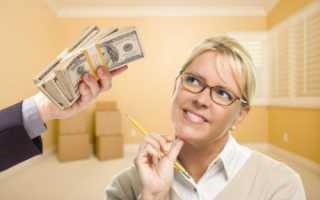 Задаток при покупке квартиры: правила и порядок проведения