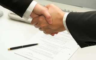 Договор купли-продажи земельного участка скачать