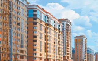 Цены на недвижимость : прогноз, новости