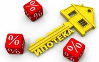 Что лучше: ипотека или кредит?